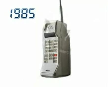 handset-1985